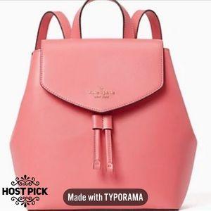 🎉HP🎉Kate Spade Lizzie Medium Flap Backpack